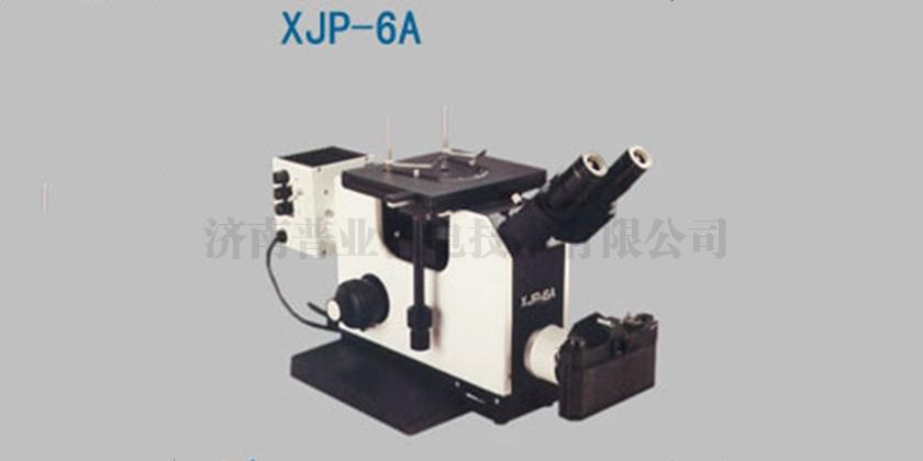 XJP-6A金相显微镜