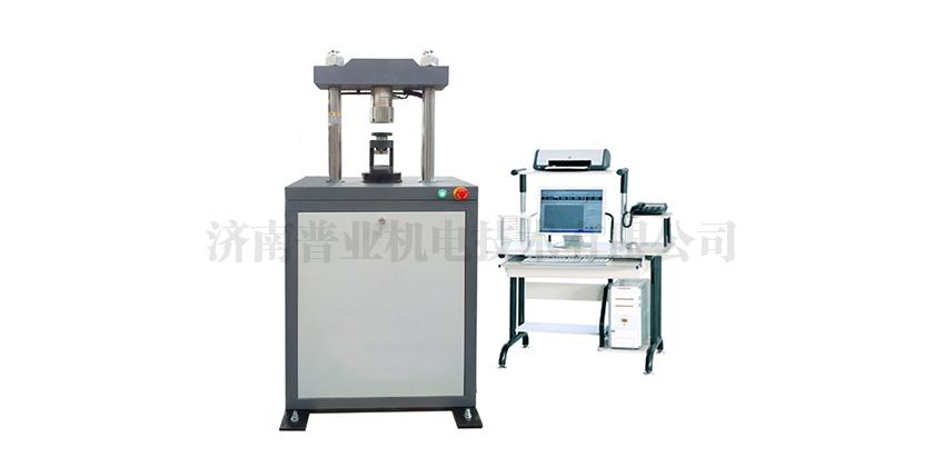 YAW-300C微机控制抗压试验机
