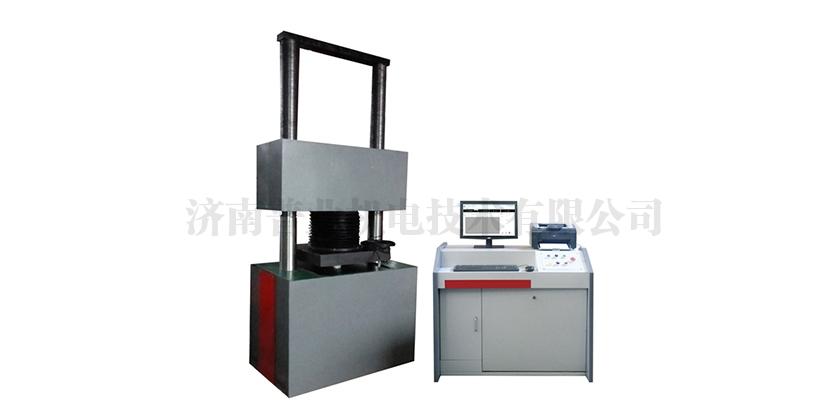 YAW-5000R微机控制电液伺服压力试验机