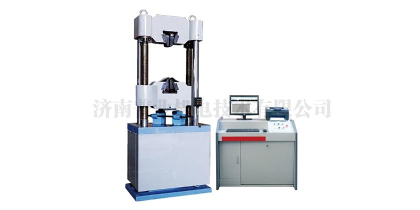 吉林WAW-B系列微机控制电液伺服万能试验机