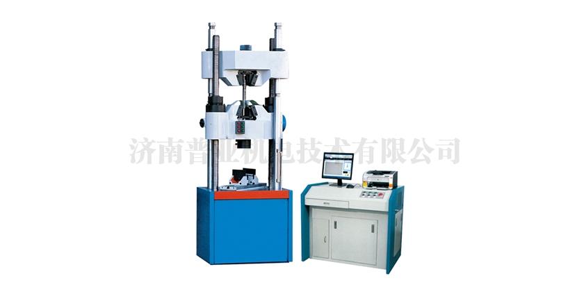 吉林WAW-C系列微机控制电液伺服万能试验机
