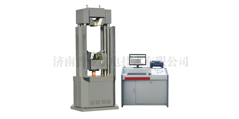 吉林WAW-D系列微机控制电液伺服万能试验机