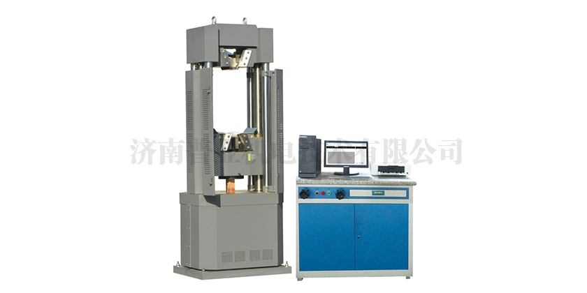WEW-D系列微机屏显液压万能试验机