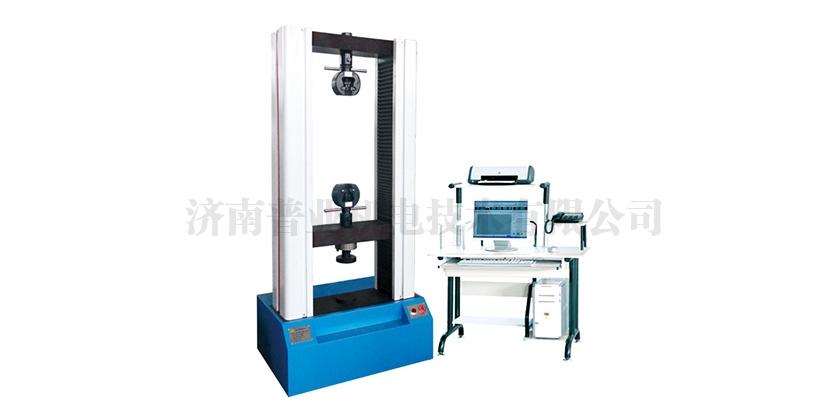 WD-P4204B微机控制电子式保温材料试验机