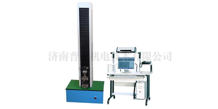 WD-P3系列微机控制电子万能试验机