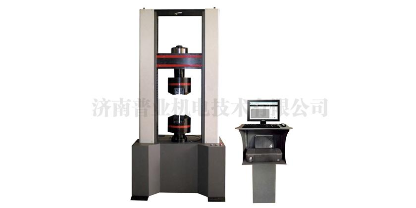 WD-P6-II系列微机控制电子万能试验机