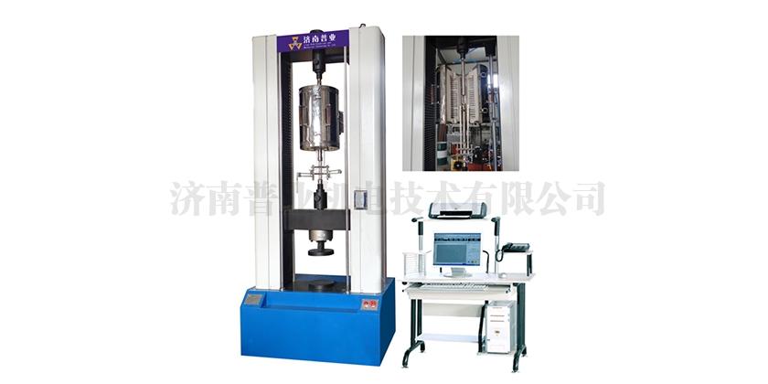 WD-P6305G微机控制(高温)电子万能试验机
