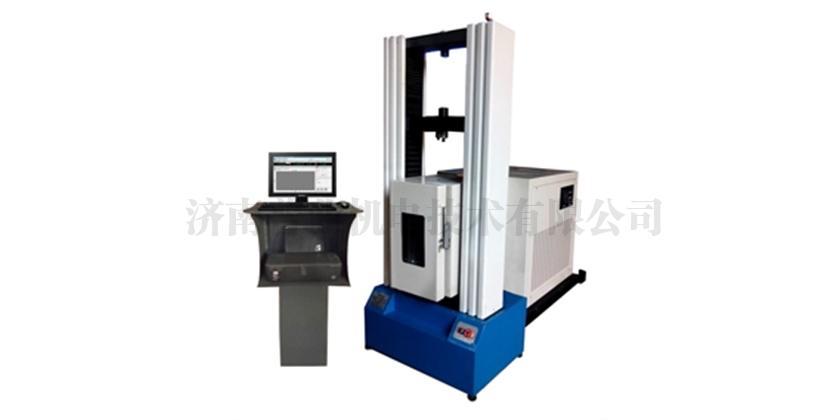 WDW-05T微机控制高低温电子万能试验机