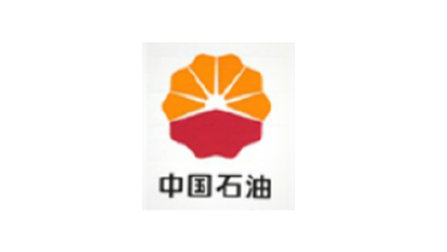 中国石油天然气股份有限公司勘探开发研究院