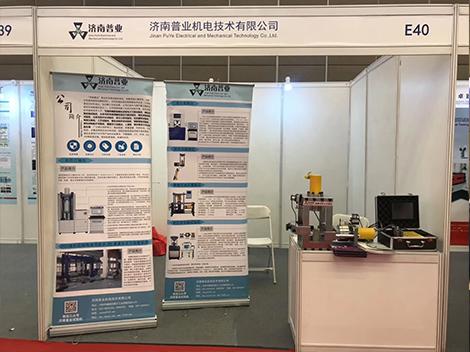 中国岩石力学与工程学会