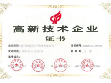 A4电子万能型批证书