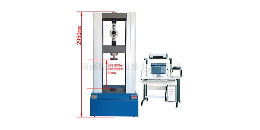 WD-J6305微机控制脚手架扣件专用试验机