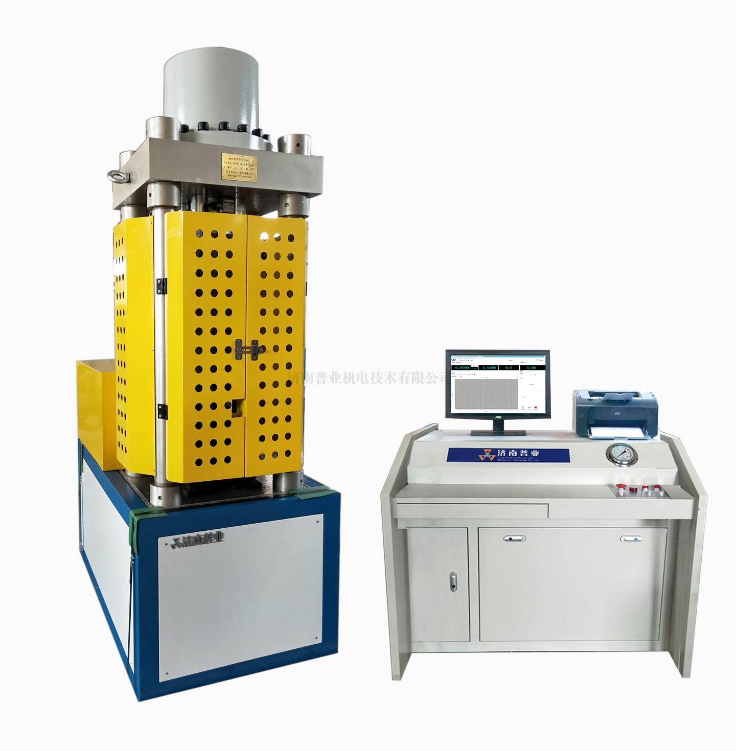 HYW-500微机控制岩石三轴仪