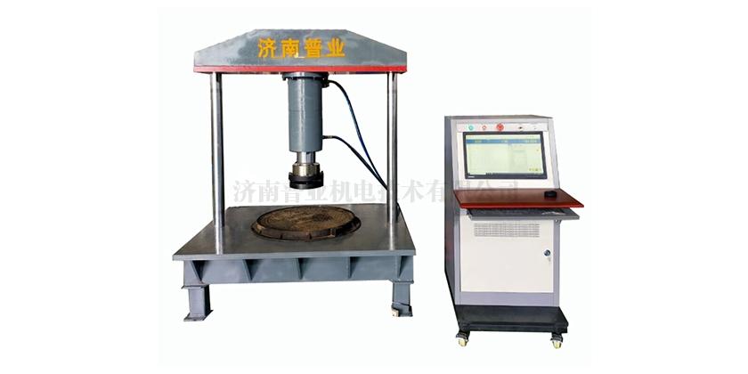 JGY-WU系列微机控制电液伺服井盖压力试验机